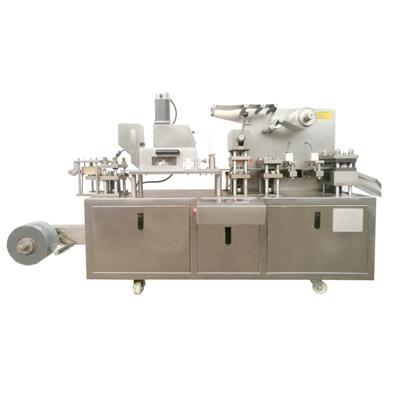 小型铝塑食品/药品/保健品胶囊包装机生产厂家 奶片糖果包装机 铝塑泡罩包装机 压板机