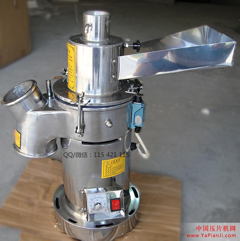 中药粉碎机 连续研磨机 药材大型打粉机 超细研磨机 玛卡 东革阿里粉碎机