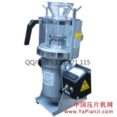 上海厂家直销 超微超细粉碎 中药粉碎机 电动磨粉机 超微超细打粉 研磨机 小型粉碎机