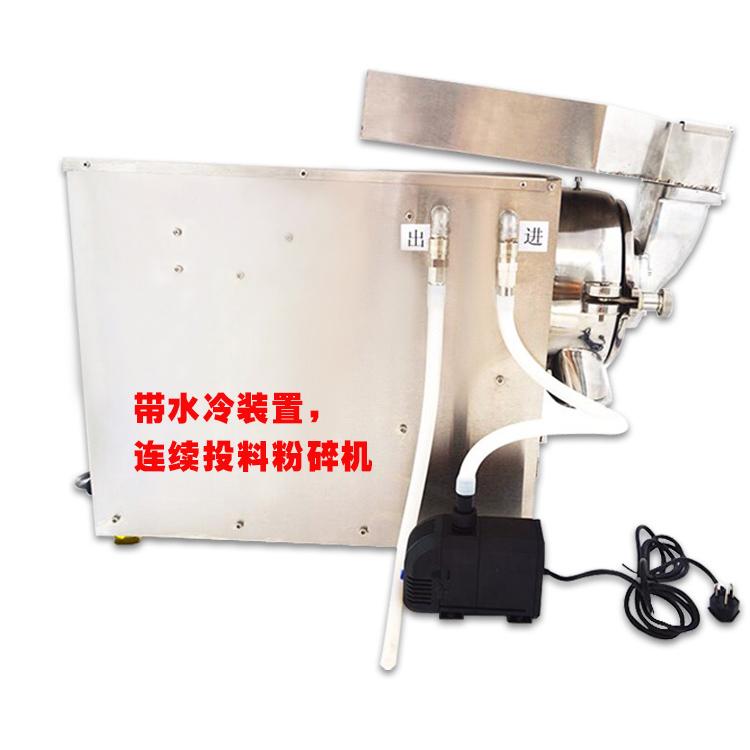新型水冷中药材粉碎机商用流水式打粉机超细磨粉机研磨机连续投料