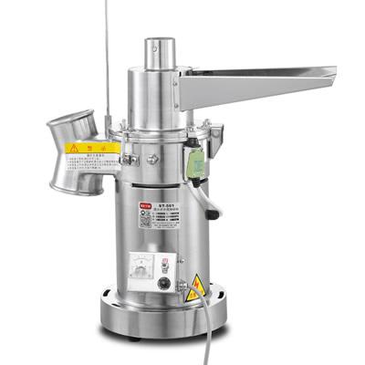 流水式粉碎机商用三七打粉机超细中药材磨粉机连续投料家用连续加料