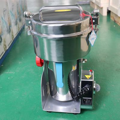 750g摇摆式五谷打粉机中药材粉碎机家用小型三七超细磨粉机粉碎机