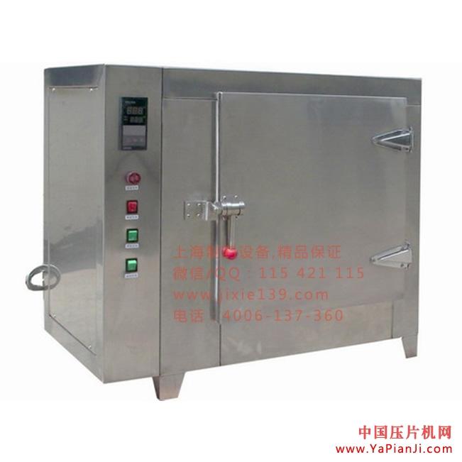 烤箱 鼓风干燥箱 中草药烘干箱 制药干燥箱 热风循环 恒温干燥 不锈钢烘干箱