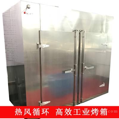 热风循环烘箱工业电热高温大型烘箱 全自动无尘RXH-14-C干燥箱烘干箱