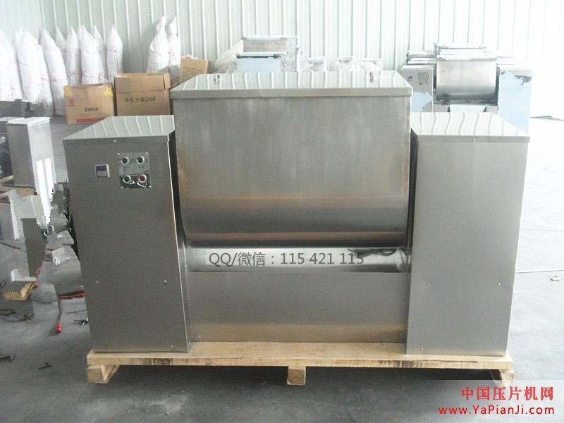 粉末混合 中草药混合机 多功能混合机 不锈钢槽型混合机 搅拌机