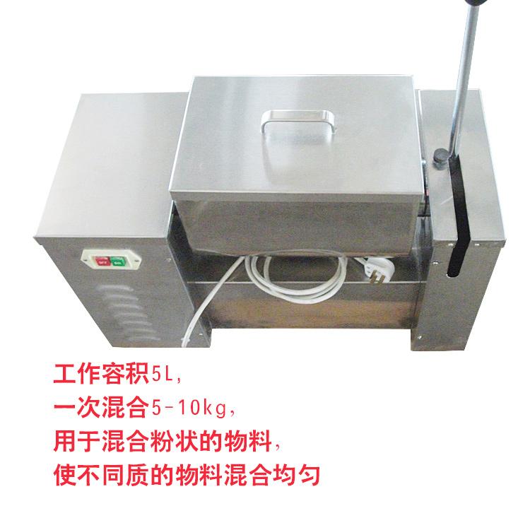 混合机 槽型混合机 干湿混合机 中草药混合机 制药混合机