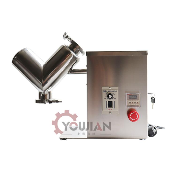 小型中型V型高效混合不锈钢实验混合机原料搅拌机干粉混合机vh2s