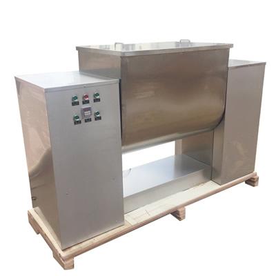 制药食品化工粉末颗粒混合中草药混合机多功能混合机不锈钢槽型混合机实验室搅拌机