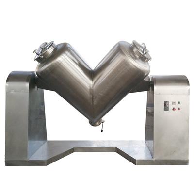 V型干粉颗粒混合机混合机原料搅拌机制药化工实验室混合机