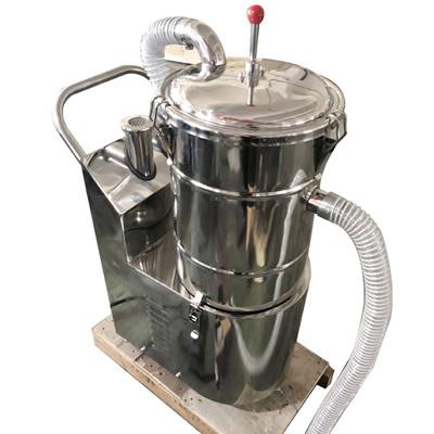 不锈钢吸尘器药机用吸尘器粉末颗粒吸尘器制药用