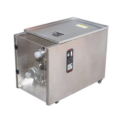 全自动水丸水蜜丸粉圆及丸状食品制丸机中药材制丸机
