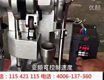 可调速电动压片机 粉末压片机 中草药小型电动压片机